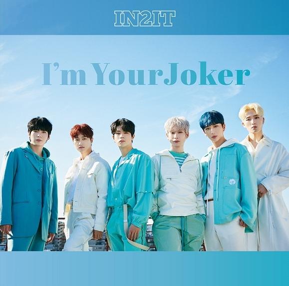 20200213_IN2IT Japan debut