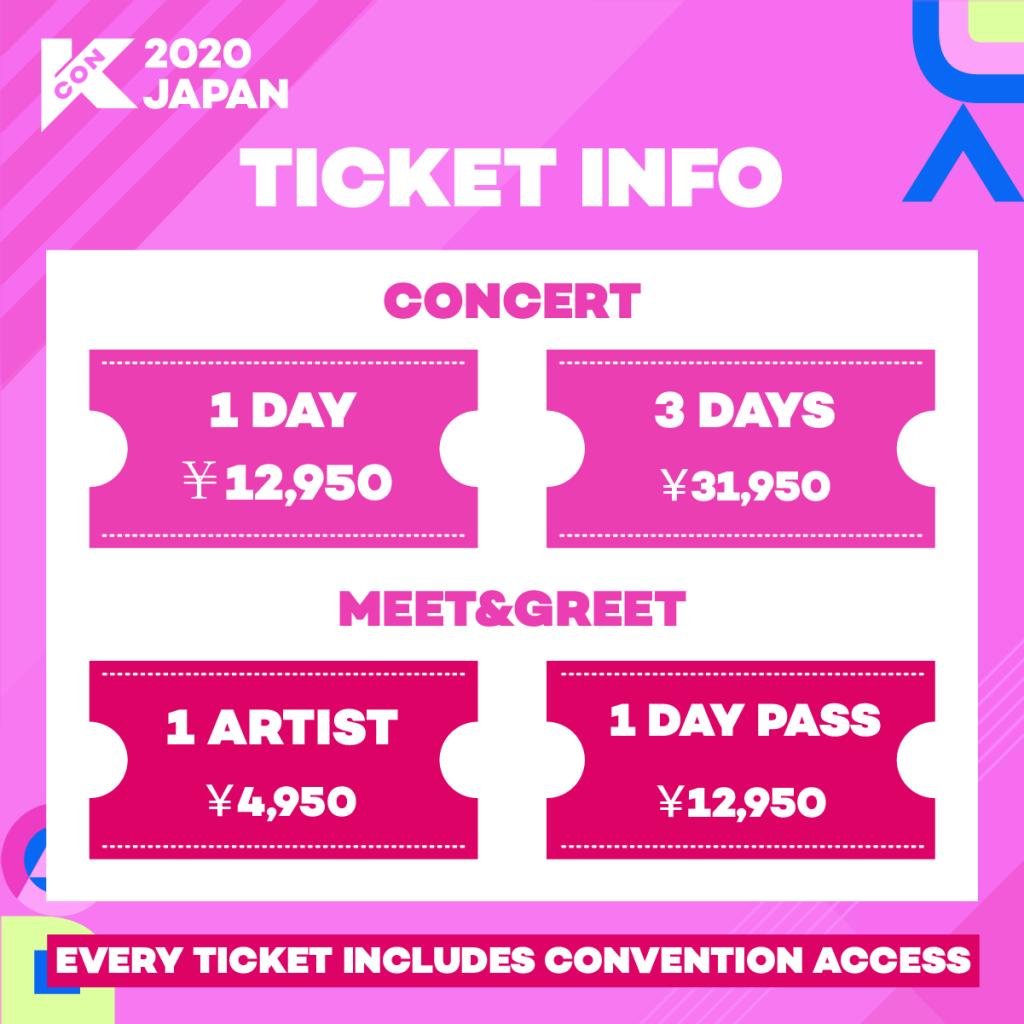 20200212_KCON Japan Tickets