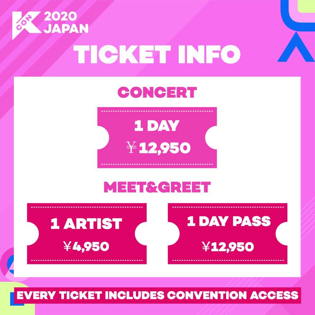 20200226_KCON 2020 Japan