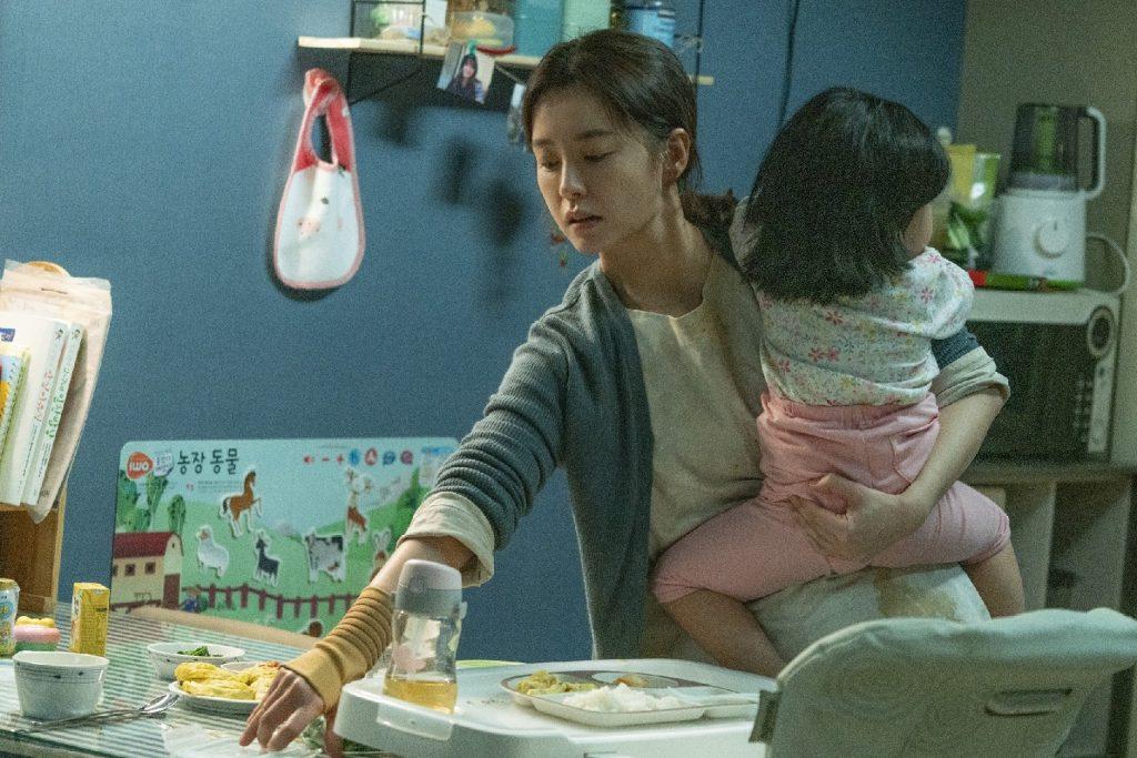 Kim Ji-Young: Born 1982