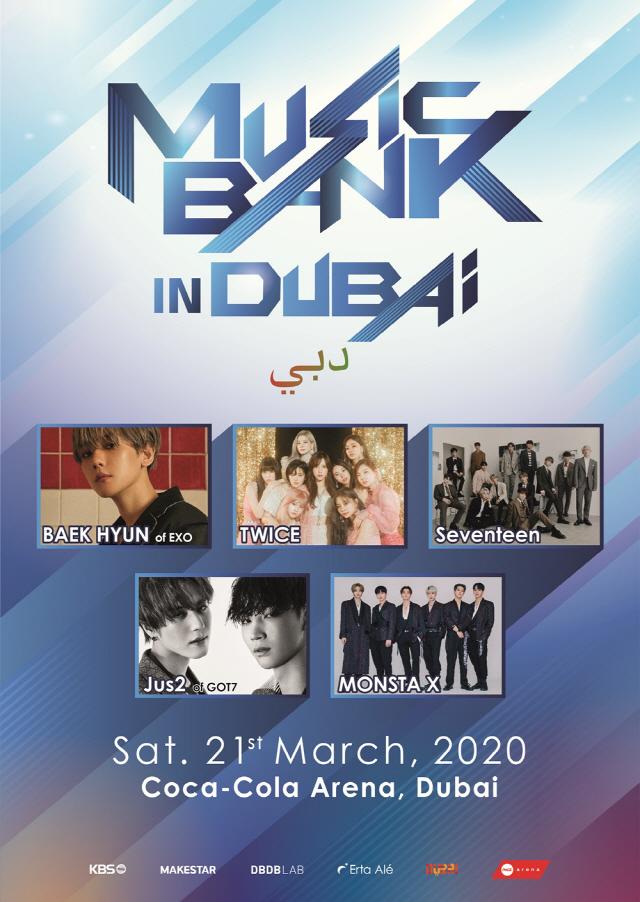 Music Bank in Dubai