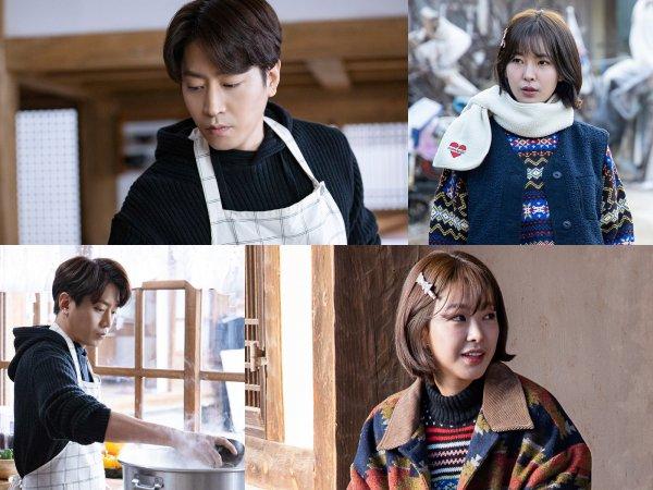 2020 Korean Dramas Yoo Byul Na! Chef Moon