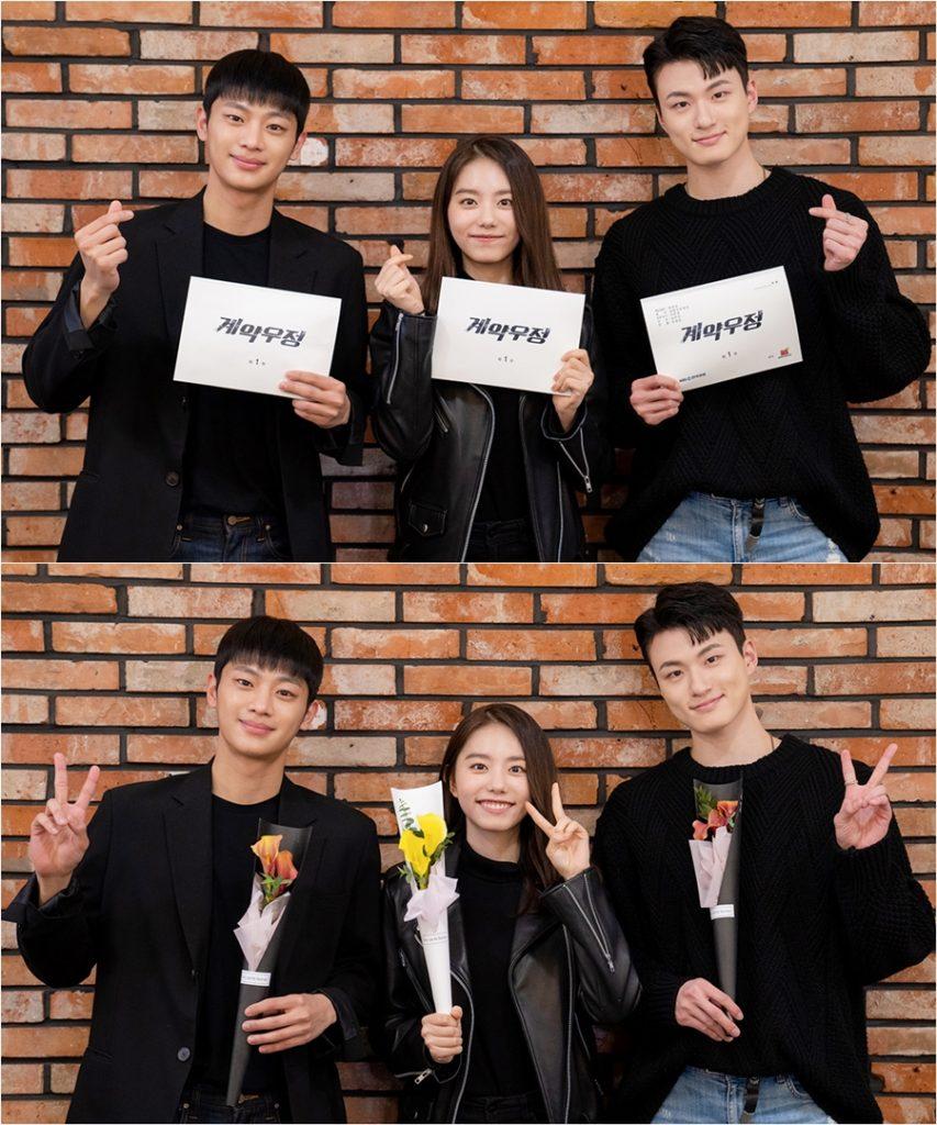 lee shin young kim so hye shin seung ho friendship contract