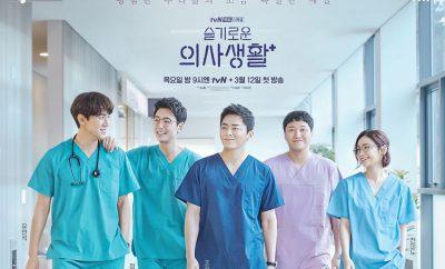 Hospital Playlist Stills