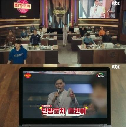 Itaewon Class Kim Il Joong