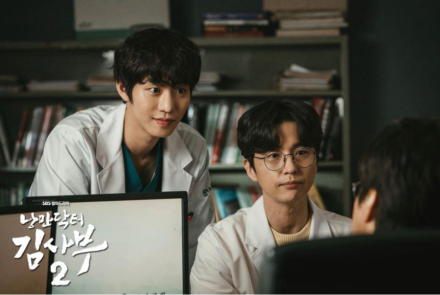 Dr Romantic 2