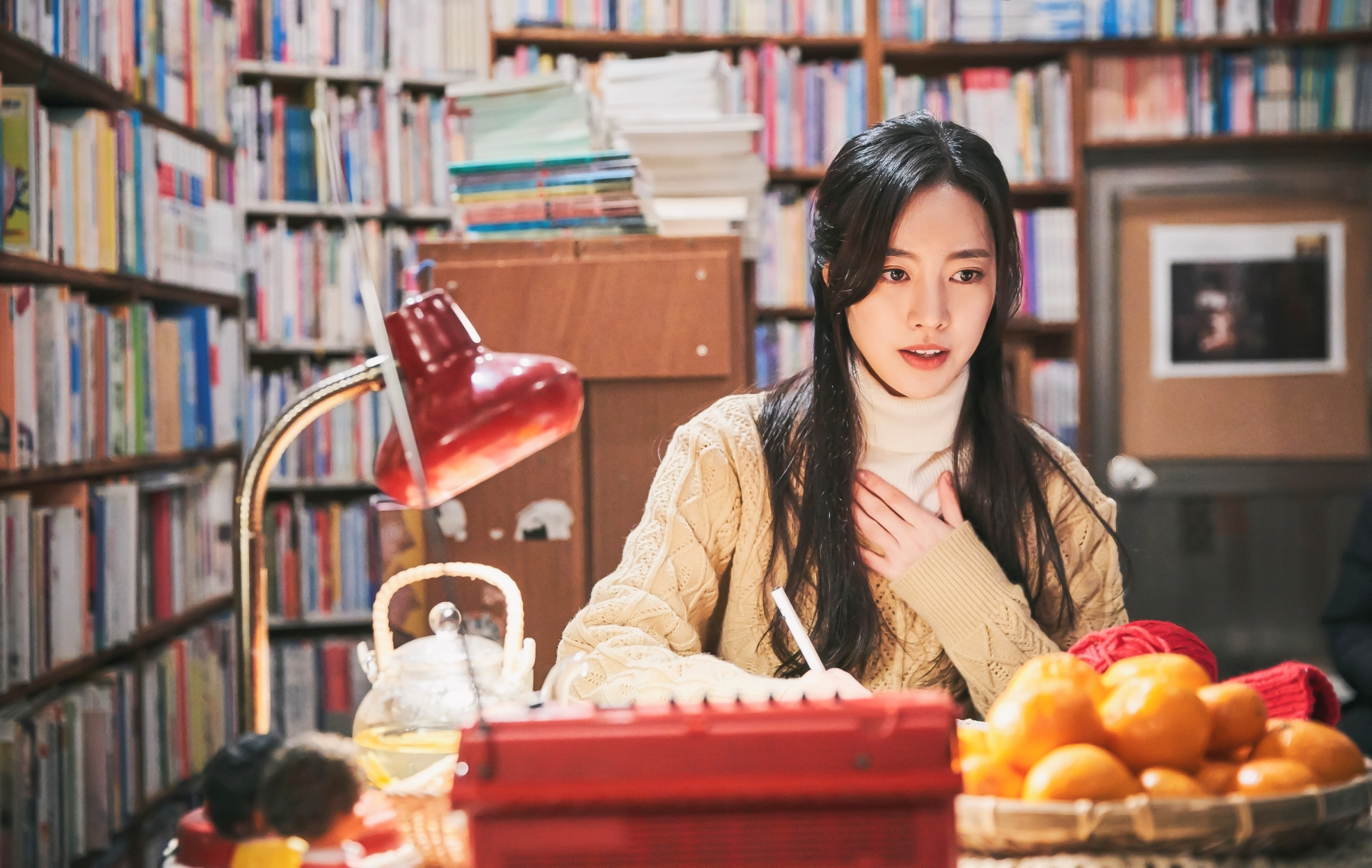 Jin Se Yeon Evokes Nostalgic Warmth In First Stills Of KBS2 Drama ...