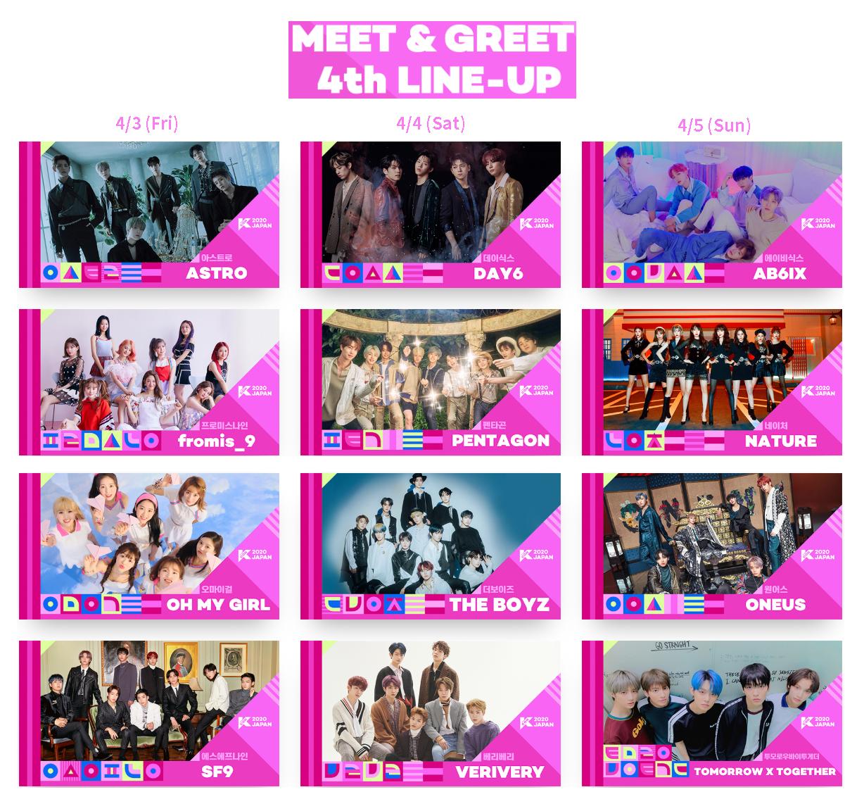 20200306_KCON 2020 Japan Meet & Greet Lineup