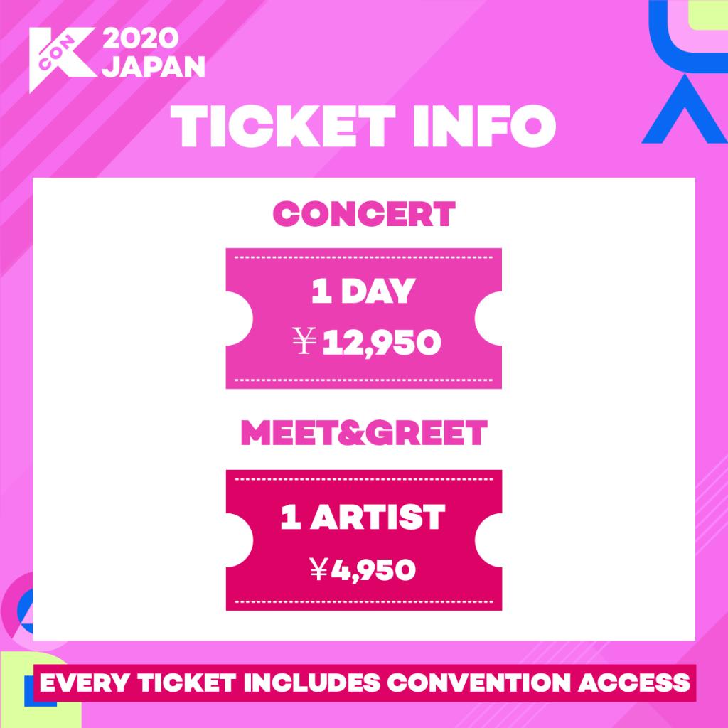 20200306_KCON 2020 Japan Ticket (4th)