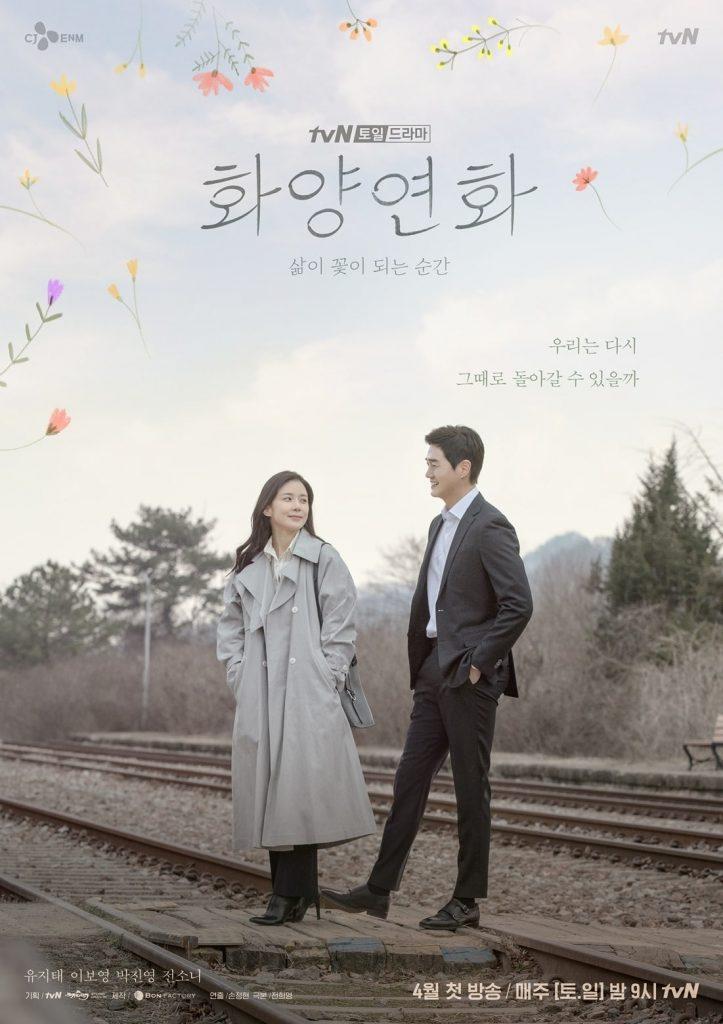 2020 Korean Dramas When My Love Blooms