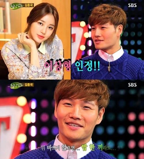 Yoon Eun Hye_Radio Star