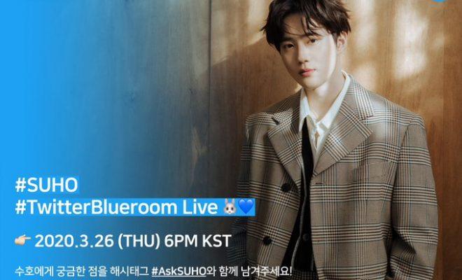 exo suho twitter blueroom