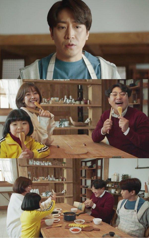 Yoobyeolna Chef Moon