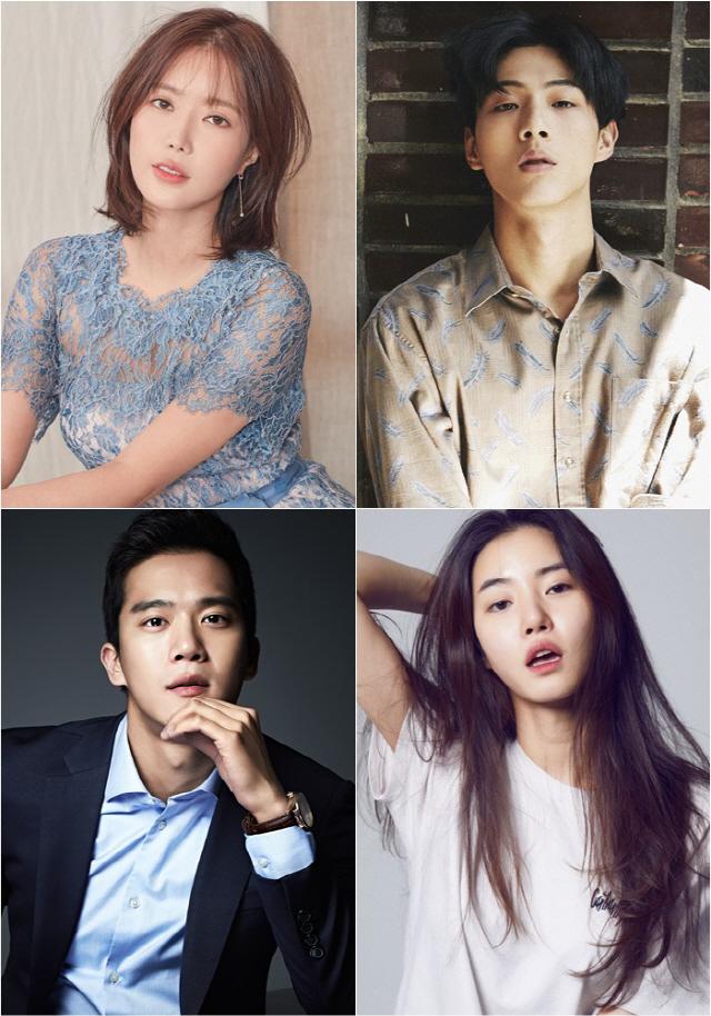 Im Soo Hyang Ha Seok Jin Ji Soo Hwang Seung Eon