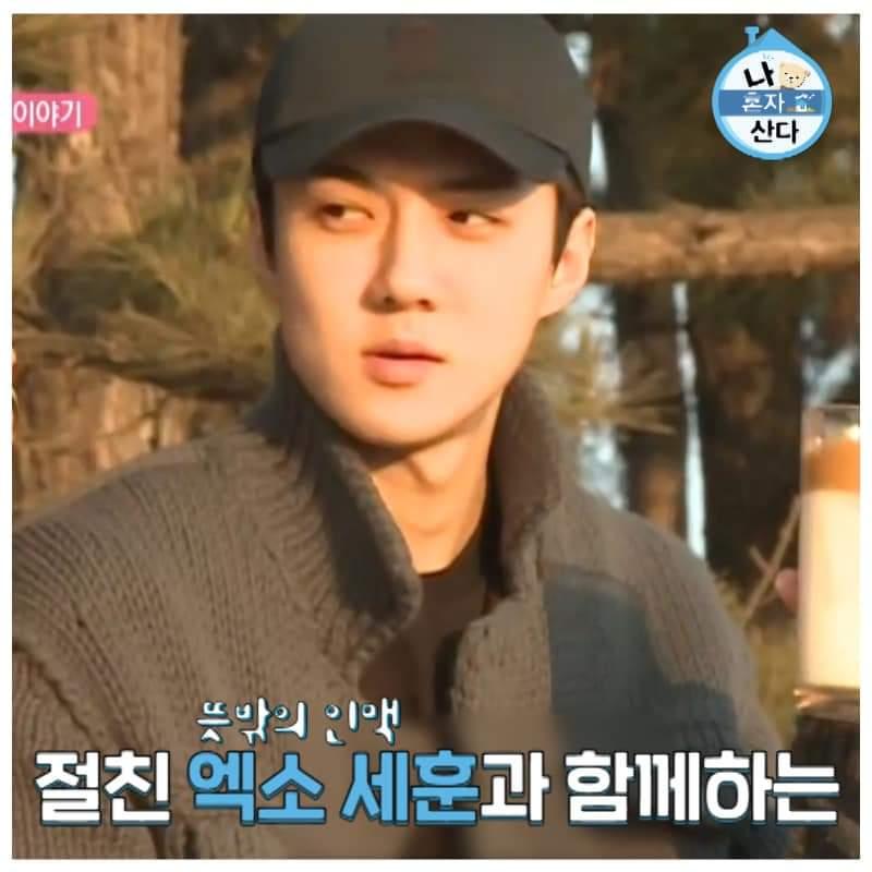 Ahn Bo Hyun Sehun
