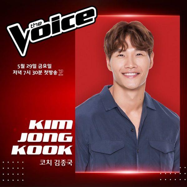 Voice Korea Kim Jong Kook