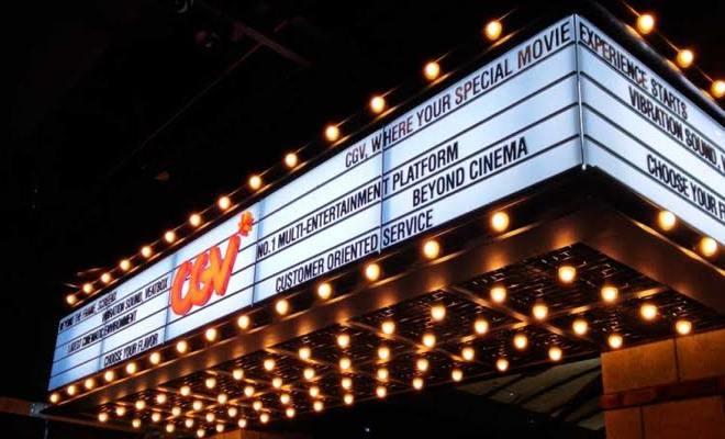 Korean Cinema COVID-19