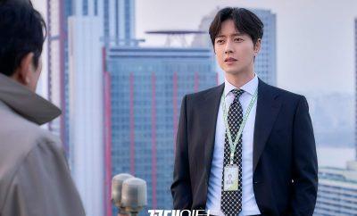 Park Hae Jin Kkondae Intern