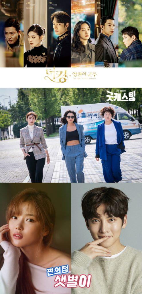 SBS Korean Dramas