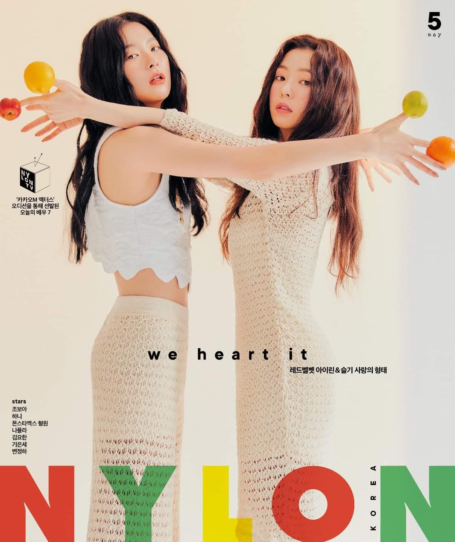 Red Velvet Irene Seulgi