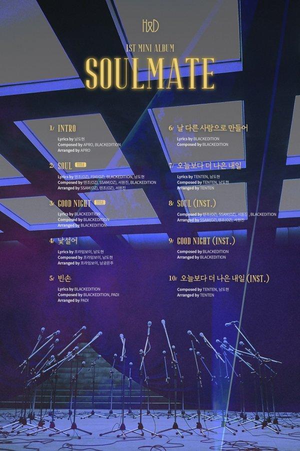 lee hangyul nam dohyon h&d