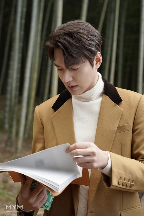 Lee Min Ho The King Eternal Monarch