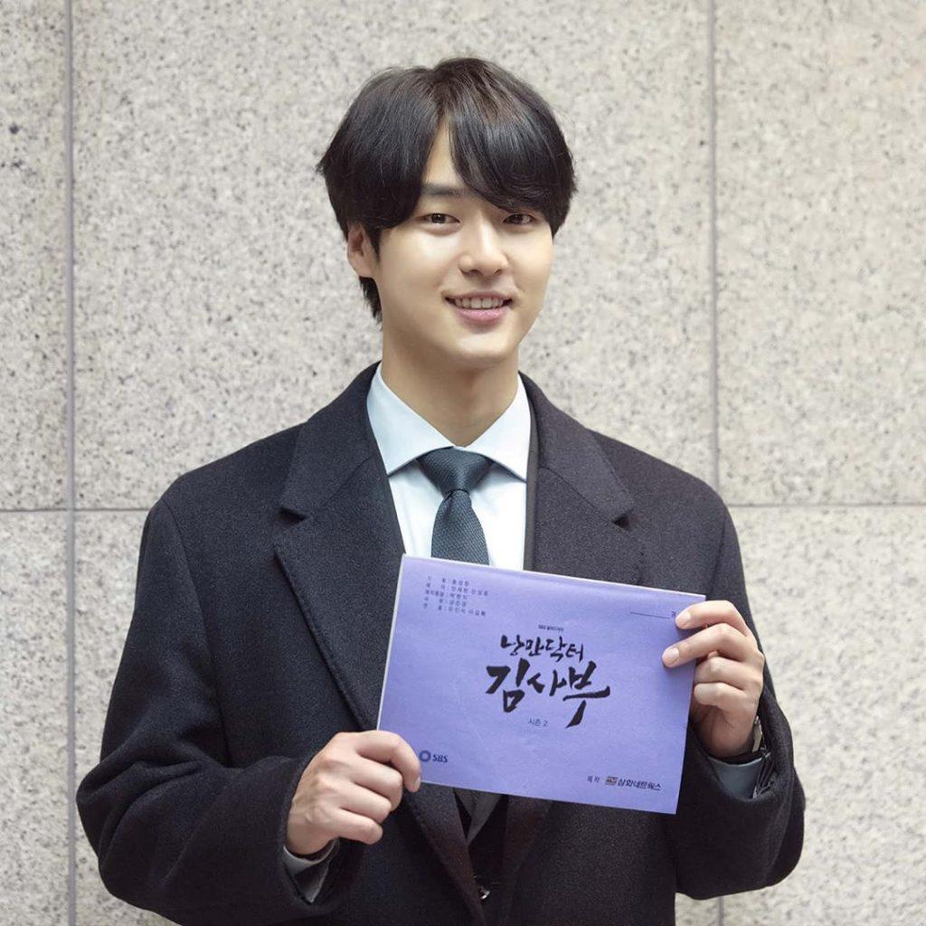 Yang Se Jong Confirms Upcoming Military Enlistment In May