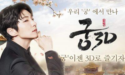 Lee Joon Gi 궁3D