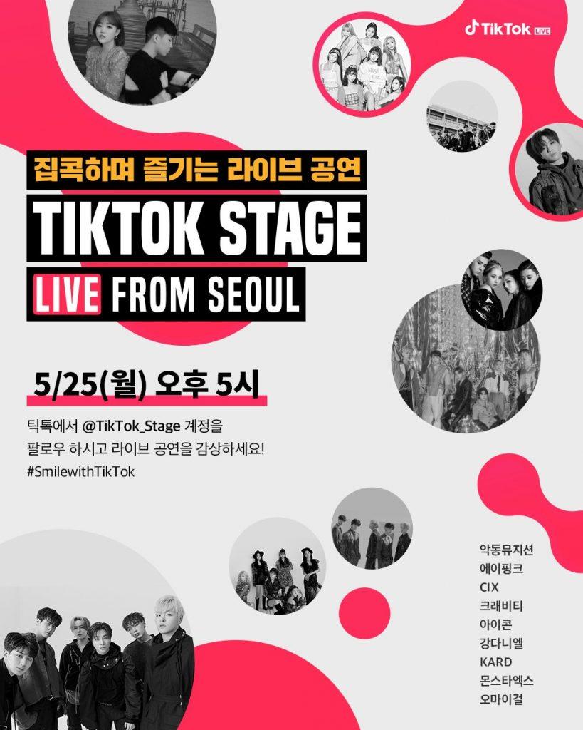 TikTok Live From Seoul Lineup
