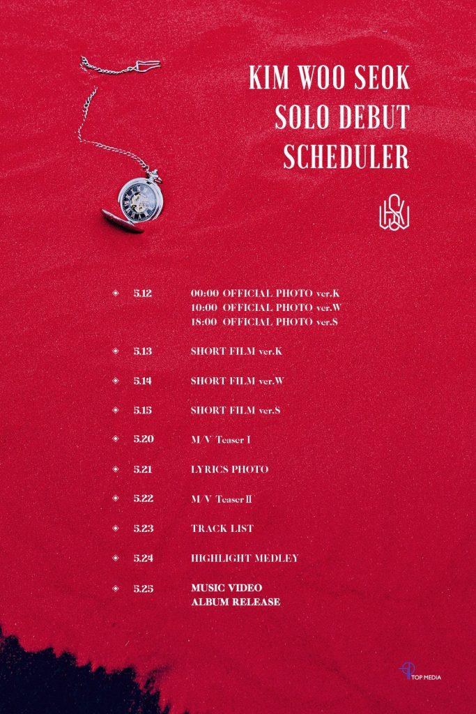 Kim Woo Seok schedule