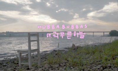 HubbaBubbas