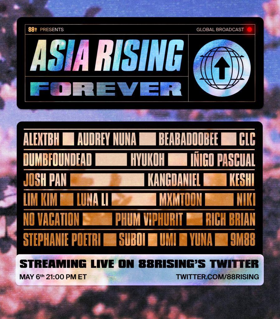 88rising asia rising forever kang daniel
