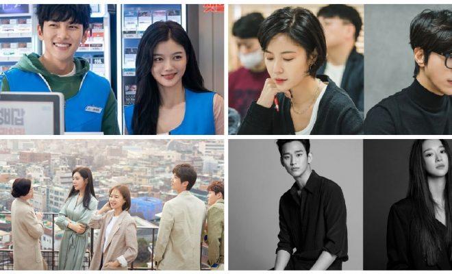 June 2020 Korean Dramas Hellokpop
