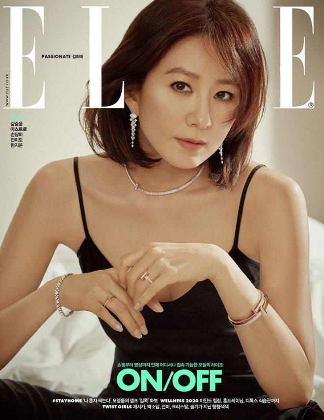 Kim Hee Ae ELLE