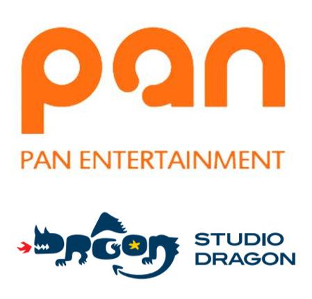 Pan Entertainment Studio Dragon