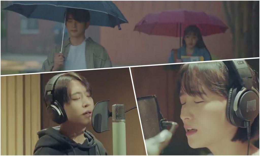 got7 youngjae choi jung yoon