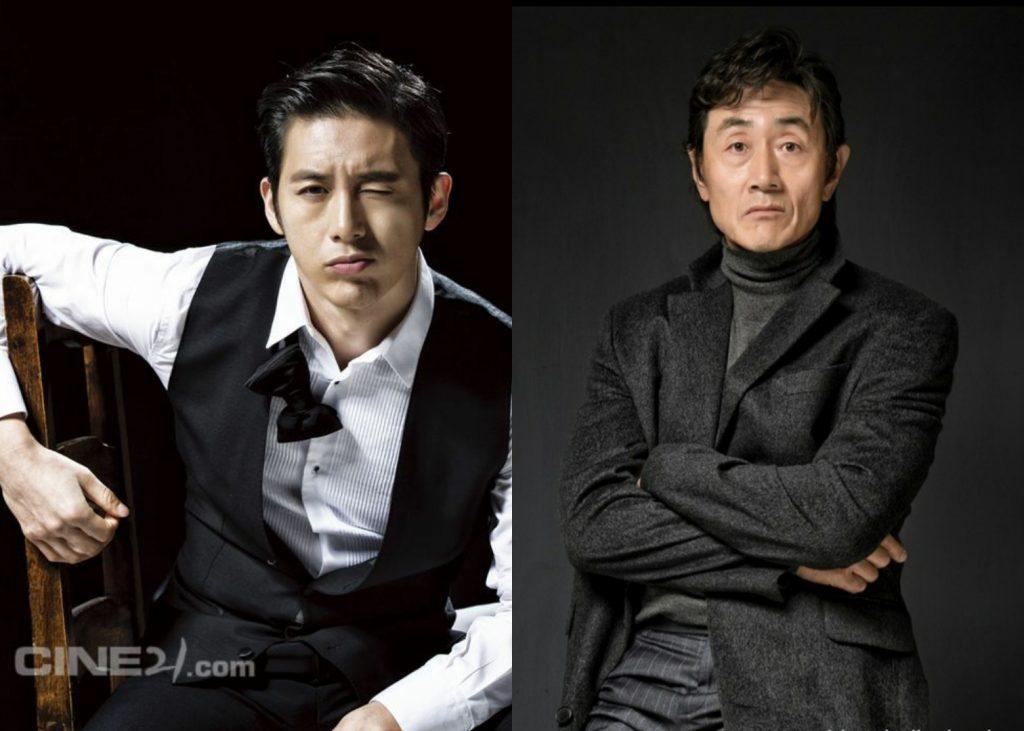 Go Soo x Heo Joon Ho
