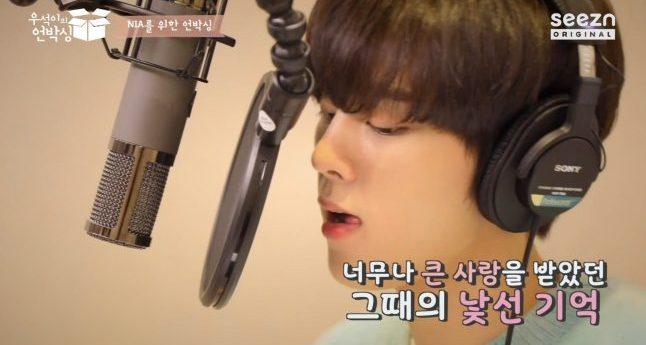 Woo Seok Unboxing