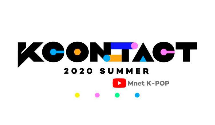 kcon:tact 2020 summer