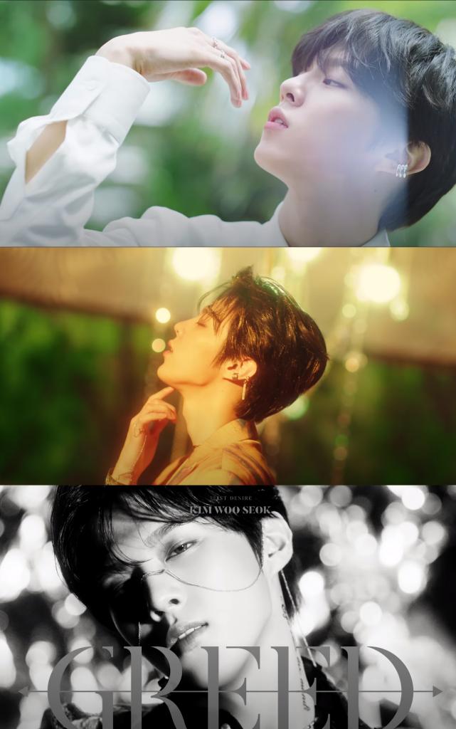 Kim Woo Seok Red Moon