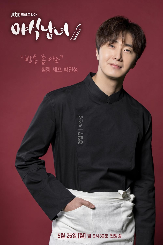 Sweet Munchies Rolls Photo Video Teasers Featuring Jung Il Woo Kang Ji Young Lee Hak Joo