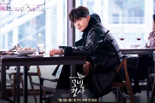Jang Seung Jo Model Detective