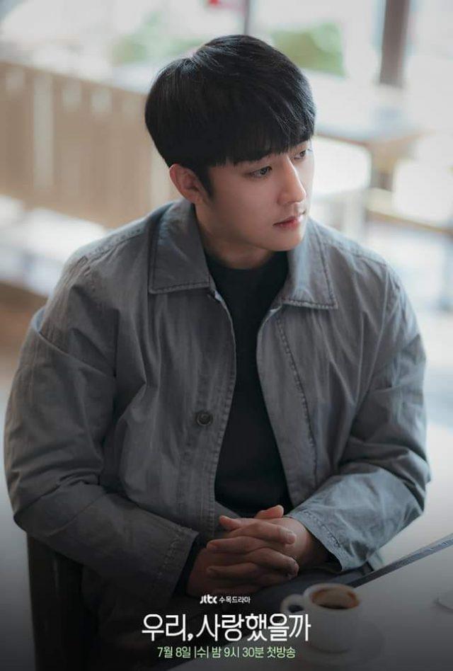 Son Ho Jun Was It Love?