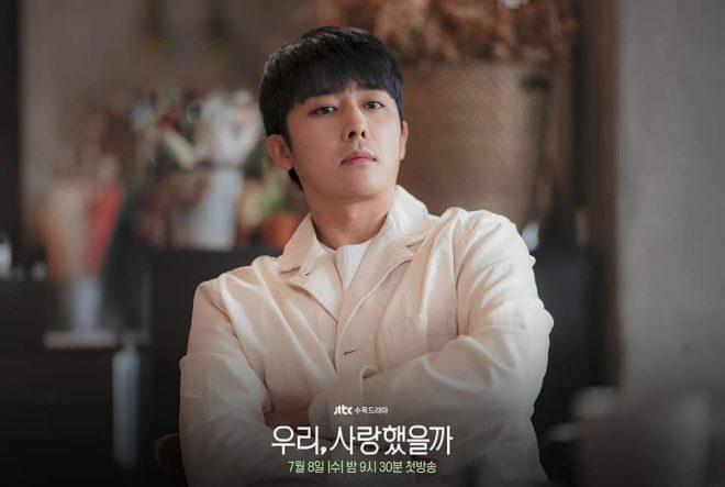 Son Ho Jun Was It Love
