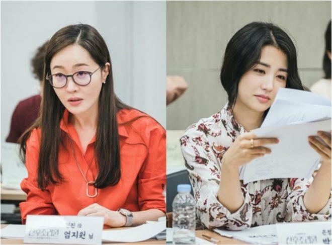 Uhm Ji Won Park Ha Sun Postnatal Care Center