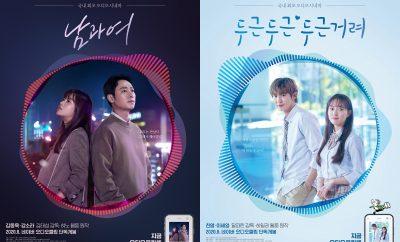 Naver Audio Cinema