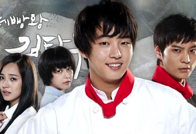 Baker King Yoon Shi Yoon