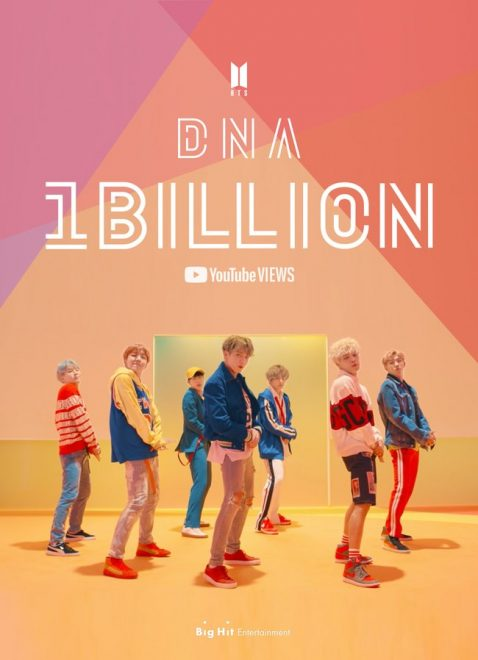 Bts Incredibly Achieves 1 Billion Youtube Views With Dna Music Video