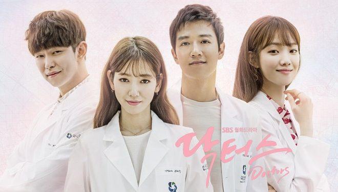 "K-Drama Time Machine: Park Shin Hye And Kim Rae Won Had A Fateful Encounter  In ""Doctors"""