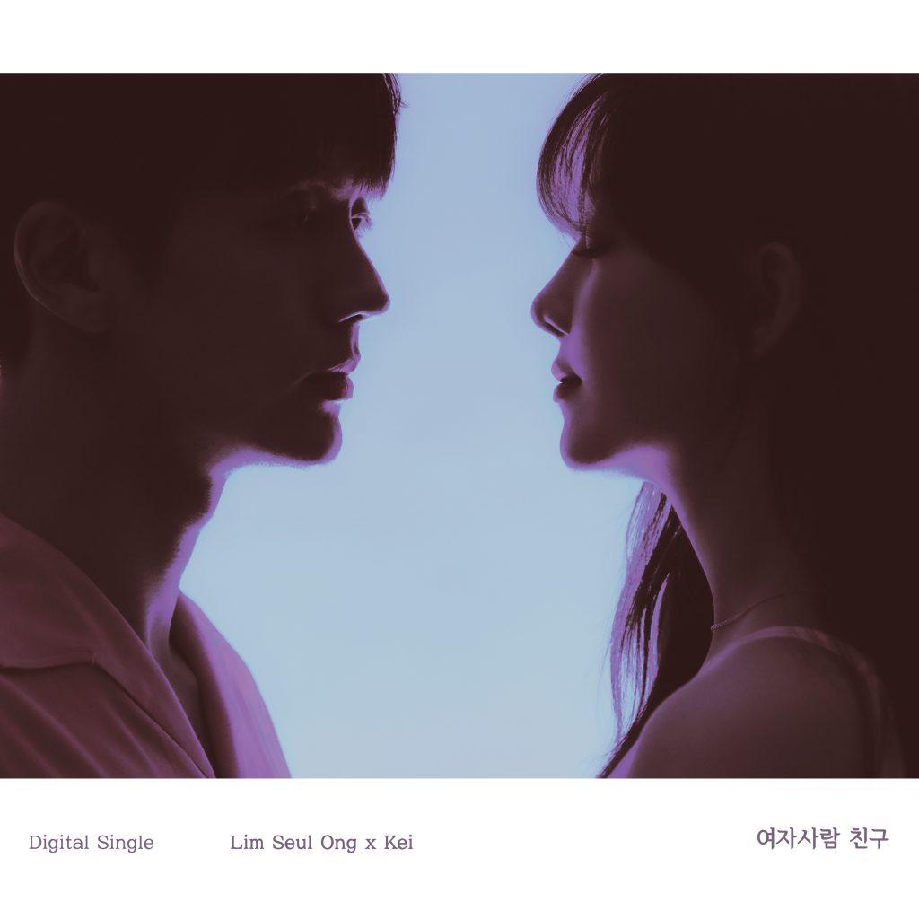 2AM Im Seulong and Lovelyz Kei